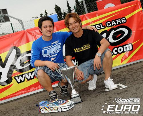 Ronald & Umino